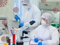 ६ हजार औषधांच्या संशोधनानंतर; कोरोनाच्या उपचारात प्रभावी ठरणार ही २ औषधं, तज्ज्ञांचा दावा - Marathi News | Coronavirus : Scientist claims 2 drugs out of 6466 medicines are effective in treatment myb | Latest health News at Lokmat.com