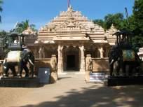 दक्षिण भारतातील 'या' शहरातील ऐतिहासिक वास्तूंना नक्की भेट द्या