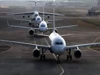 विमानतळावरील धावपट्टी रिकार्पेटिंगचे काम पूर्ण - Marathi News | Airport reconnaissance work completed | Latest mumbai News at Lokmat.com