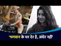 Neha Khan 'भगवान के घर देर है, अंधेर नहीं' असे का म्हणत आहे ? ACP Divya Singh Devmanus Serial Cast - Marathi News | Why is Neha Khan saying 'God's house is late, not dark'? ACP Divya Singh Devmanus Serial Cast | Latest entertainment Videos at Lokmat.com