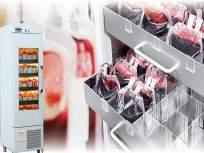 टाटा रुग्णालयाच्या रक्तपेढीतील रक्तसाठ्याची मुदत संपतेय - Marathi News | The blood bank in Tata Hospital's blood is expiring | Latest mumbai News at Lokmat.com