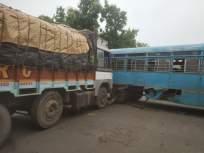 गडचिरोलीत ट्रकची एसटी बसला धडक; जिवीतहानी नाही