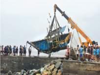 Tauktae Cyclone: चक्रीवादळामुळे ४६लाख ग्राहकांचा वीजपुरवठा खंडित;ठाणे जिल्ह्याला सर्वाधिक फटका - Marathi News | Tauktae Cyclone: 46 lakh consumers cut off due to cyclone; Most hit Thane district | Latest maharashtra News at Lokmat.com