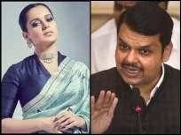 कंगना भाजपात प्रवेश करणार?; देवेंद्र फडणवीसांनी केलं मोठं विधान - Marathi News | Opposition leader Devendra Fadnavis said that Kangana Ranaut does not want to enter politics | Latest mumbai News at Lokmat.com