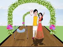 माझ्या नवऱ्याची बायकोमधील या कलाकाराला झाली मुलगी, हटके पद्धतीने केले बारसे - Marathi News | Majhya Navryachi Bayko fame sachin deshpande daughter's name ceremony video viral on social media | Latest television News at Lokmat.com