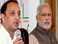 'मोदी है तो मुमकीन है' हा भाजपाचा विश्वास लोकशाहीसाठी चिंता वाढवणारा! - सचिन सावंत - Marathi News | BJP's belief in 'Modi hai to mumkin hai' raises concerns for democracy! - Sachin Sawant. | Latest politics News at Lokmat.com