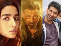 'Sadak 2' चे 3 नवीन पोस्टर आले समोर, संजय दत्त, आलिया आणि आदित्यचा पाहायला मिळतोय दमदार लुक - Marathi News | Sadak 2 first looks: Alia Bhatt, Sanjay Dutt, Aditya are on journey of love, redemption. See pics | Latest bollywood News at Lokmat.com