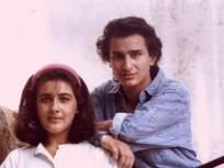 किस बाई किस! सैफ अली खान - अमृता सिंगची KISS स्टोरी करु नका मिस - Marathi News | Kiss by kiss! Saif Ali Khan - Don't miss Amrita Singh's KISS story | Latest bollywood News at Lokmat.com