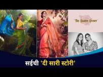 Sai Tamhankarची The Saree Storyच्या माध्यमातून नवीन इनिंग | Lokmat CNX Filmy - Marathi News | Sai Tamhankar's new innings through The Saree Story | Lokmat CNX Filmy | Latest entertainment Videos at Lokmat.com
