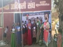 एक पाऊल यशाकडे;आरेच्या आदिवासी महिलांना मोफत सॅनिटरी पॅडचे केले वाटप - Marathi News | One step towards success; Distribution of free sanitary pads to tribal women of Are | Latest mumbai News at Lokmat.com