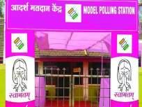 बुलडाणा : सात मतदान केंद्रांची जबाबदारी महिलांच्या खांद्यावर