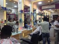 CoronaVirus News: सलून, पार्लरबद्दलची 'ती' अधिसूचना राज्य सरकारनं काढलेली नाही; DGIPRचा खुलासा - Marathi News | CoronaVirus state government not issued any notification regarding salon and beauty parlours clarifies dgipr kkg | Latest mumbai News at Lokmat.com