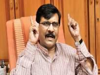 महाराष्ट्र निवडणूक 2019: राजकारणात देणंघेणं असतंच; जे ज्याच्या हक्काचं आहे, ते त्यांना मिळेल - संजय राऊत