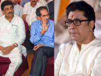 मनसेच्या सविनय कायदेभंग आंदोलनावर ठाकरे सरकारची पहिली प्रतिक्रिया; म्हणाले... - Marathi News | State Minister Ashok Chavan said the MNS should understand Corona's situation | Latest mumbai News at Lokmat.com