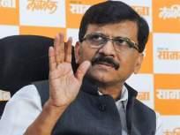 पंतप्रधान मोदींचे स्वागत करणार का? संजय राऊतांनी दिले उत्तर - Marathi News | Will welcome Narendra Modi in Maharashtra? Answer given by Sanjay Raut | Latest politics News at Lokmat.com