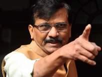 पुढच्या 25 वर्षांचा करार करून सत्तेत येणार; दसरा मेळाव्यात संजय राऊतांचा एल्गार - Marathi News | Will come to power with a 25-year contract; Sanjay Raut's Elgar at Dussehra melava | Latest politics News at Lokmat.com