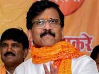 महाराष्ट्र निवडणूक २०१९: अयोध्येत मंदिर तर महाराष्ट्रात सरकार; संजय राऊतांनी घेतली भाजपाची फिरकी