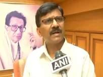 डॉक्टरांपेक्षा कम्पाउंडरला जास्त कळतं; संजय राऊतांच्या विधानामुळे भाजपा आक्रमक - Marathi News | shiv sena mp sanjay raut over comment on doctors, bjp demands apology | Latest politics News at Lokmat.com