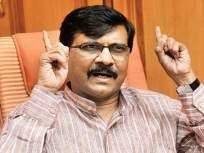 coronavirus: तेव्हा सरकार तरले ते आता काय कोसळणार?संजय राऊतांचा फडणवीसांना रोखठोक टोला - Marathi News | coronavirus: Mahavikas Aghadi Government is stable, Sanjay Raut slams Fadnavis BKP | Latest mumbai News at Lokmat.com