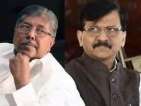 भाजपवर टीका केल्याशिवाय राऊतांना झोप लागत नाही; चंद्रकांत पाटील यांचा पलटवार - Marathi News | Raut can't sleep without criticizing BJP; Chandrakant Patil's counterattack | Latest politics News at Lokmat.com