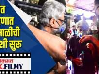 सुशांत सिंग राजपूत आत्महात्या प्रकरणात संजय लीला भन्साली ची चौकशी सुरू - Marathi News | Sanjay Leela Bhansali's probe into Sushant Singh Rajput suicide case begins | Latest entertainment Videos at Lokmat.com
