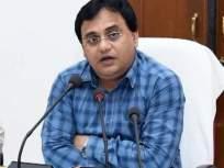 अधिवेशनाच्या तयारीची कामे दोन दिवसात पूर्ण करा : डॉ. संजीव कुमार