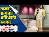 स्वप्नांचा, सन्मानाचा आणि ध्यैर्याचा बलात्कार | Kangana Ranaut Tweet | Lokmat Cnx Filmy - Marathi News | Rape of dreams, honor and courage Kangana Ranaut Tweet | Lokmat Cnx Filmy | Latest entertainment Videos at Lokmat.com