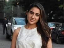 Video: भिकारी समजून सारा अली खानला लोकांनी दिले होते पैसे, तिनेच सांगितला हा मजेशीर किस्सा - Marathi News | Video: People gave money to Sara Ali Khan as a beggar, she told this funny story | Latest bollywood News at Lokmat.com