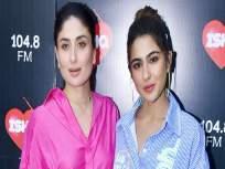 जेव्हा करीनाने साराला विचारला,प्रियकरासोबत कधी एक रात्री घालवली आहे का? यावर तिला मिळाले होते हे उत्तर, वाचून व्हाल शॉक - Marathi News | You Will Be Shocked To Know Sara Ali Khan answers questions about one-night stands on Kareena Kapoor Khan's chat show | Latest bollywood News at Lokmat.com