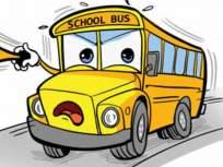 'आरटीओ'कडून स्कूल बससह वाहनांची तपासणी