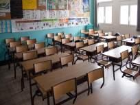 आजपासून राज्यातील ५ वी ते ८ वी च्या शाळा सुरू - Marathi News | Starting from today 5th to 8th standards schools in maharashtra no decision taken on mumbai schools | Latest education News at Lokmat.com
