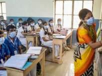 यंदाच्या शैक्षणिक वर्षात ३४ टक्के पालकांना शाळा नकोच! - Marathi News | 34% of parents don't miss school this academic year! | Latest maharashtra News at Lokmat.com