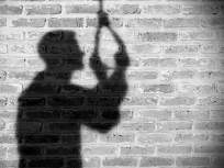 पत्नी प्रियकरासोबत पळाली, दोघा चिमुकल्याची हत्या करुन पित्याची आत्महत्या