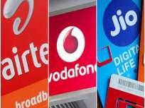 टेलिकॉम कंपन्यांना मोठा फटका; एअरटेलला 23, तर व्होडाफोनला 51 हजार कोटींचा तोटा