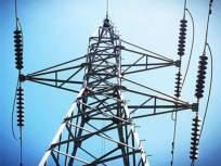 वीज दर कमी झाल्यानेनवीन उद्योगधंदे वाढून रोजगार निर्मिती होणार - Marathi News | The reduction in electricity tariff will create new industries and create jobs | Latest mumbai News at Lokmat.com