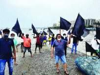 कफ परेड ते डहाणूदरम्यान किनाऱ्यावर मच्छीमारांचे आंदोलन - Marathi News | Fishermen's movement on the shore between Cuff Parade and Dahanu | Latest mumbai News at Lokmat.com