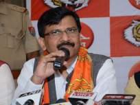 'रोखठोक : सरकारचे कान उपटून हातात द्यायला आज बाळासाहेब हवे होते' - Marathi News | 'Balasaheb wanted to hand over the government's ears today', sanjay raut | Latest mumbai News at Lokmat.com