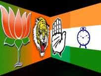 Maharashtra Government: सकाळी शांतता... दुपारनंतर वेग, राज्यातील राजकीय घडामोडींचा घटनाक्रम