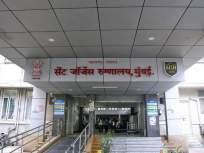 Coronavirus : सेंटजाॅर्ज रुग्णालयाच्या वैद्यकीय अधीक्षकपदी अशोक खोब्रागडे यांची नियुक्ती - Marathi News | Coronavirus : Ashok Khobragade appointed Medical Superintendent of St. George's Hospital vrd | Latest mumbai News at Lokmat.com