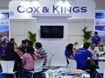 कॉक्स अँड किंग्जच्या प्रवर्तकाला अटक - Marathi News | Cox & Kings promoter arrested by ED | Latest crime News at Lokmat.com