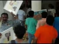 कोल्हापूर : छत्रपती संभाजी महाराजांवरील आक्षेपार्ह चित्रांचे प्रदर्शन बंद पाडले