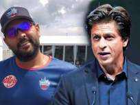 KKRनं डच्चू दिलेल्या फलंदाजाची तुफानी खेळी; शाहरुख खानशी बोलण्याची युवराज सिंगची तयारी