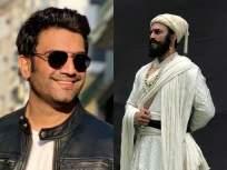 'हा अभिमान काही निराळाच' म्हणत शरद केळकरने 'तान्हाजी'मधील आठवणींना दिला उजाळा - Marathi News | Saying 'this pride is something different', Sharad Kelkar reminisced about 'Tanhaji' | Latest bollywood News at Lokmat.com