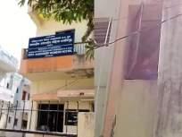 जळगाव प्रकरण: 'केव्हाही मुले येतात अन् मुलींना इशारे...'; वसतिगृहाच्या शेजारी राहणाऱ्या नागरिकांची प्रतिक्रिया - Marathi News | Neighbors have demanded that the Ashadeep Women's Hostel in Jalgaon be relocated | Latest mumbai News at Lokmat.com