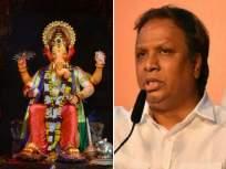 CoronaVirus News: आशिष शेलार म्हणतात, लालबागच्या राजाची ८७ वर्षांची परंपरा खंडित होऊ नये; पण... - Marathi News | 87 year old tradition of lalbaugcha raja should not be stopped says bjp leader Ashish Shelar | Latest mumbai News at Lokmat.com