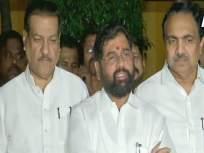 Maharashtra Government: महाविकासआघाडी आज सत्तास्थापनेचा दावा करणार?; एकनाथ शिंदे म्हणतात...