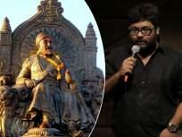 लाज वाटत नाही का?; छत्रपती शिवरायांच्या एकेरी उल्लेखाने शिवप्रेमी खवळले - Marathi News | outrage on social media after stand up comedian sourav ghosh mocks chatrapati shivaji maharaj | Latest mumbai News at Lokmat.com