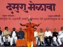 शिवाजी पार्कवर शांतता, इतिहासात पहिल्यांदाच शिवसेनेचा 'दसरा मेळावा ऑनलाईन' - Marathi News | Peace at Shivaji Park, Shiv Sena's Dussehra rally online for the first time in history | Latest mumbai News at Lokmat.com