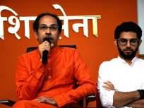 Maharashtra Government:...म्हणून मावळलेल्या सरकारची पिल्ले खूश आहेत; शिवसेनेची भाजपावर जहरी टीका