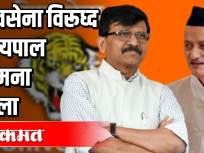 Coronaग्रस्तांच्या संख्येत सहा हजार977 ने वाढल - Marathi News | The number of Corona victims increased by six thousand 977 | Latest maharashtra Videos at Lokmat.com